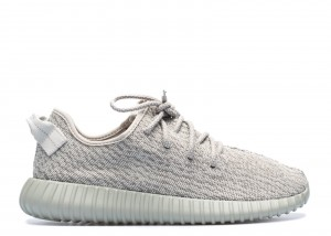 "Yeezy Boost 350 ""Moonrock"" Replica"