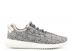 "Cheap Yeezy Boost 350 ""Turtle Dove"""